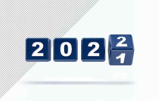 Перелистывая кубики на новый год, измените макет с 2021 по 2022 год