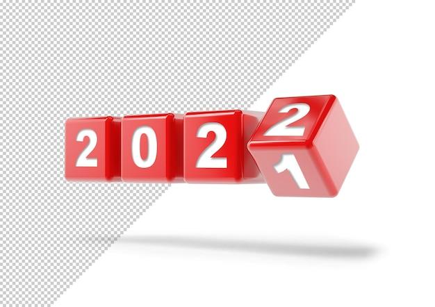 Перелистывание кубиков на новый год с 2021 по 2022 год