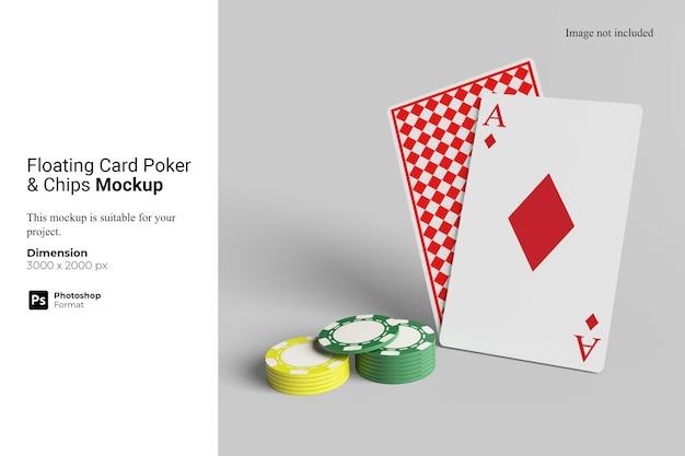 フローティングポーカーカードチップモックアップ
