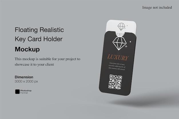 떠 다니는 현실적인 키 카드 홀더 모형