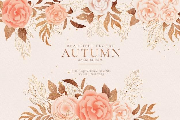 柔らかくて黄金の秋の自然と花の背景