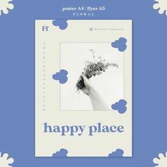花のスタイルのポスターデザイン