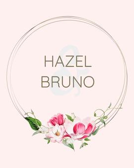 Цветочный свадебный пригласительный макет