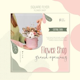 Шаблон флаера для цветочного магазина