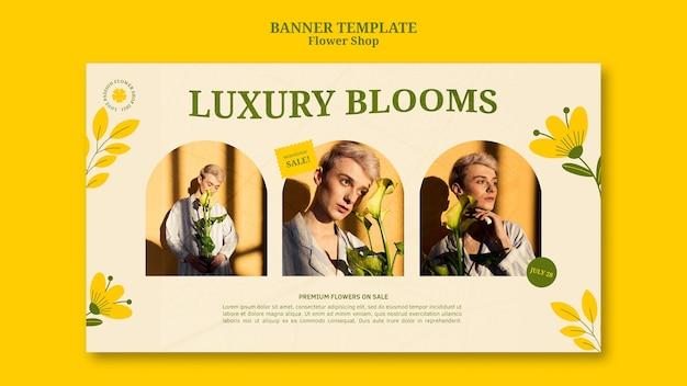 Modello di banner orizzontale negozio di fiori