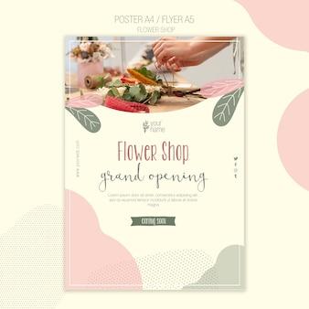 Шаблон плаката в цветочном магазине
