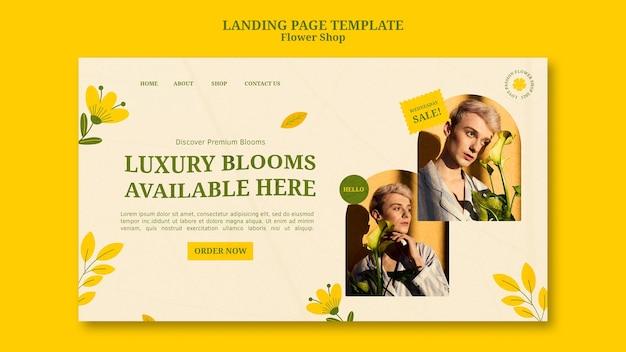 Веб-шаблон цветочного магазина
