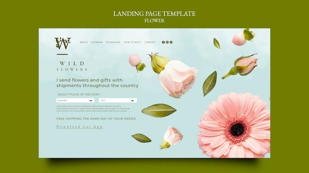 Целевая страница цветочного магазина