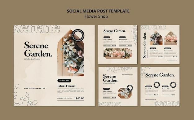 Сообщение flowershop в социальных сетях