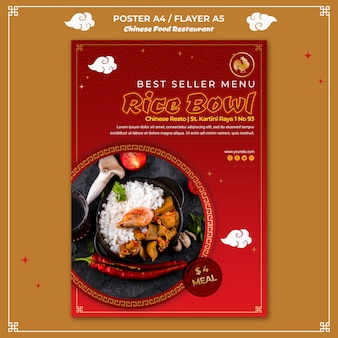 Flyer chinese food template