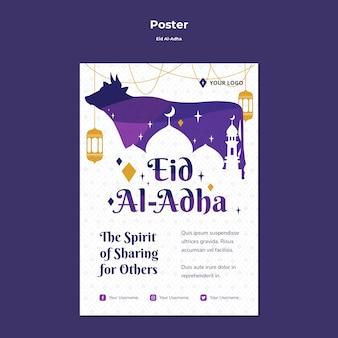 Flyer for eid mubarak
