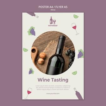 Флаер для дегустации вин