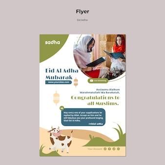 Modello di volantino per la celebrazione dell'eid al-adha