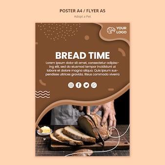 パン料理ビジネスのチラシテンプレート