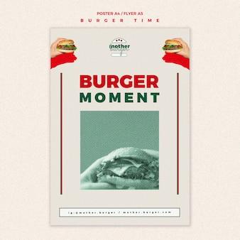 ハンバーガーレストランのチラシテンプレート