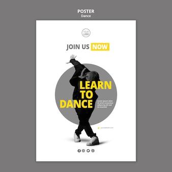 Шаблон флаера для уроков танца