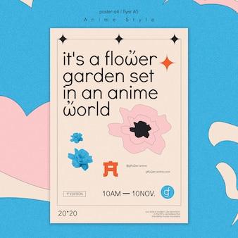 Шаблон флаера для цветника