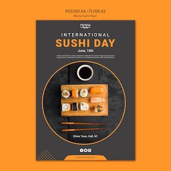 国際寿司デーのチラシテンプレート