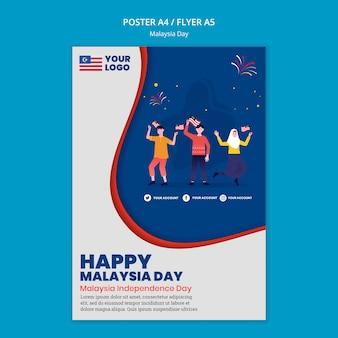 Шаблон флаера для празднования годовщины дня малайзии