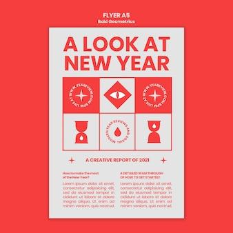 新年のレビューとトレンドのチラシテンプレート
