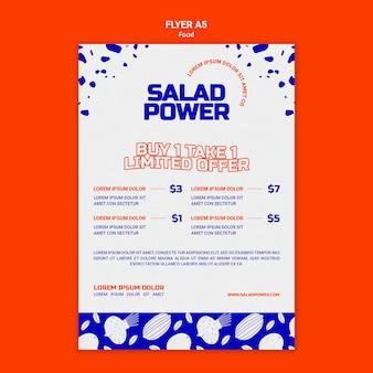 Шаблон флаера для салата power