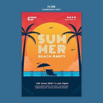 Шаблон флаера для летней пляжной вечеринки