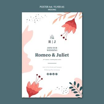 Флаер шаблон для свадьбы с цветами