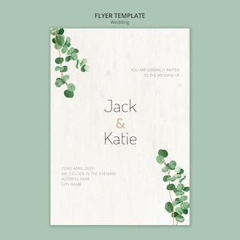 Флаер шаблон для свадьбы с листьями