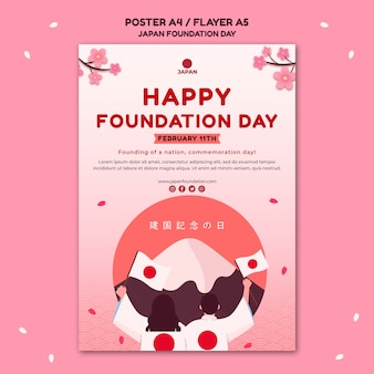 Flyer template for japan foundation day with flowers