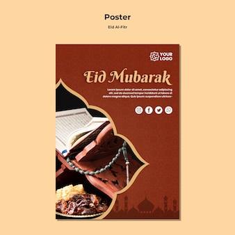 Flyer templatefor ramadhan kareem
