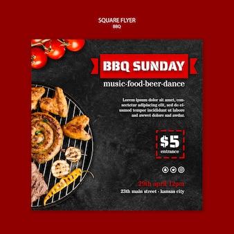 Шаблон флаера с дизайном барбекю