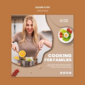 料理デザインのチラシテンプレート