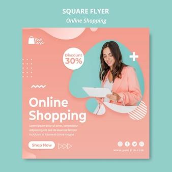 Шаблон флаера с онлайн покупками