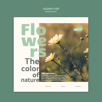 Флаер с концепцией шаблона окружающей среды