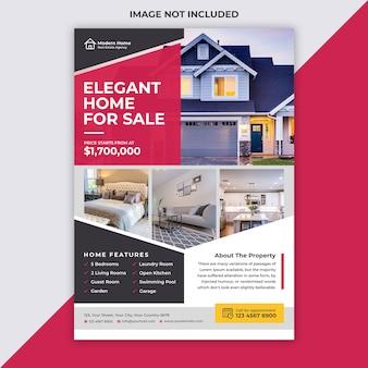 Шаблон flyer недвижимости