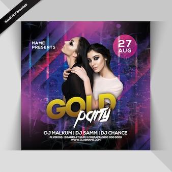 Золотая вечеринка flyer