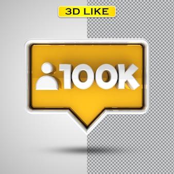 100k 골드 3d 렌더링 따르기