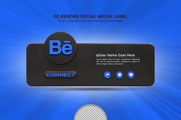 Следуйте за мной в социальных сетях behance, нижняя третья третья часть 3d-дизайна отображает значок значка с рамкой