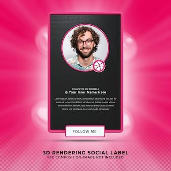 Следуйте за мной в социальных сетях dribbble. нижняя третья третья часть 3d визуализации. профиль значка баннера