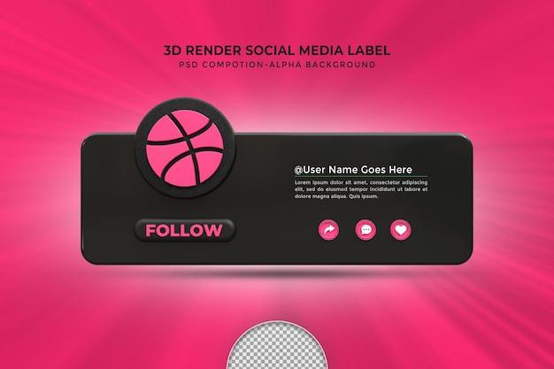 Следуйте за мной в социальных сетях dribble, нижняя третья третья часть 3d визуализирует значок значка с рамкой