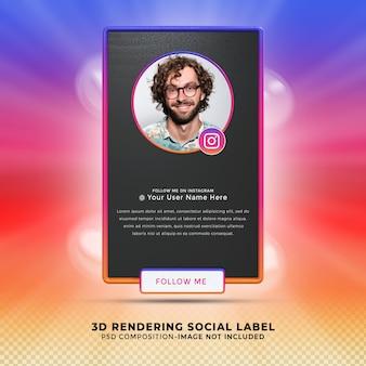 Следуйте за мной в социальных сетях instagram, нижняя треть 3d дизайн рендеринга banner icon profile