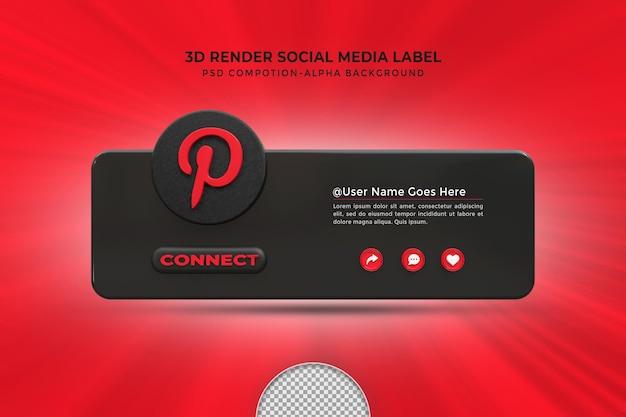 Pinterest 소셜 미디어에서 나를 팔로우하십시오. 프레임이 있는 3d 디자인 렌더링 아이콘 배지