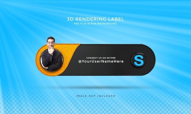 Следуйте за мной в социальных сетях skype в нижней трети 3d-дизайна, визуализируйте значок с рамкой