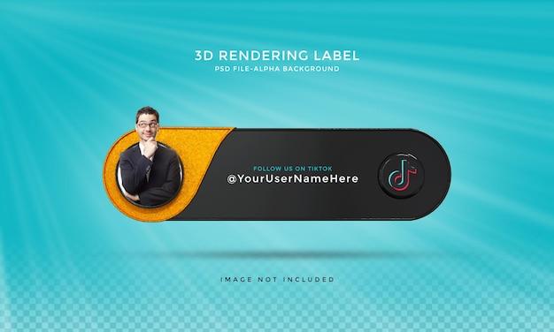 Следуйте за мной в социальных сетях tiktok, нижняя третья третья часть 3d-дизайна визуализирует значок значка с рамкой