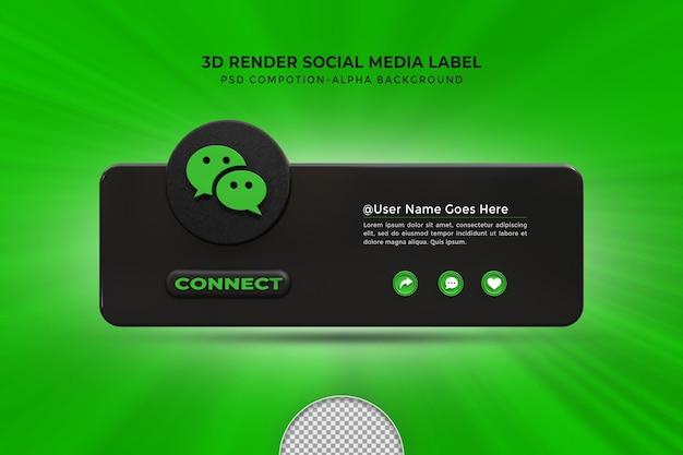 Следуйте за мной в социальных сетях wechat, нижняя третья третья часть 3d визуализирует значок значка с рамкой