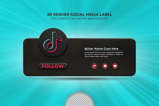 Следуйте за мной в социальных сетях zoom в нижней трети 3d-дизайна, визуализируйте значок значка с рамкой