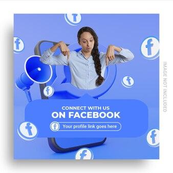 ユーザー名ボックス付きのfacebookソーシャルメディアバナーでフォローしてください