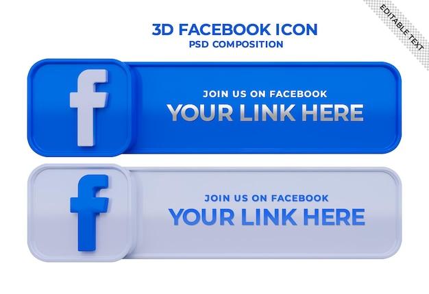 3d 로고 및 링크 프로필 상자가 있는 facebook 소셜 미디어 사각형 배너에서 우리를 팔로우하세요.