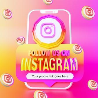 Instagram 소셜 미디어 광장 배너 템플릿에서 우리를 따르십시오.