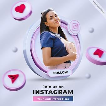 Подписывайтесь на нас в instagram в социальных сетях квадратный баннер с 3d-логотипом и полем профиля ссылки